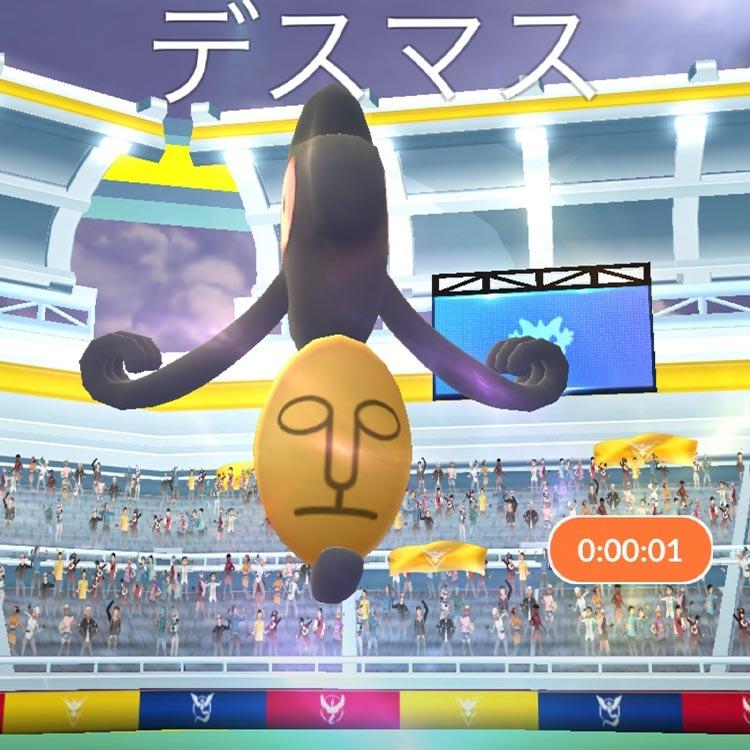 ポケモン GOの未来 スマホの代わりにARメガネで遊ぶ世界も?