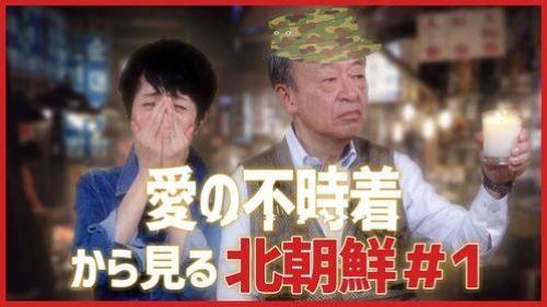 池上氏と増田氏によるYouTubeチャンネル「池上彰と増田ユリヤのYouTube学園」。米国大統領選から「愛の不時着」まで、硬軟交えたテーマで展開する