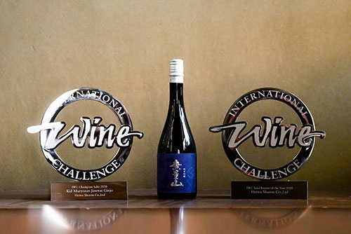「IWC(インターナショナル・ワイン・チャレンジ)2020」のSAKE部門で、「チャンピオン・サケ」に選ばれた「紀土 無量山 純米吟醸」