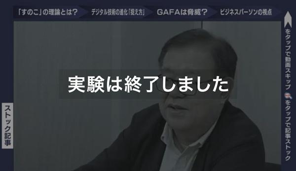 インターネットの父・村井純が語るデジタル革命の本質<br>理想だけを追えばいい時代が来る
