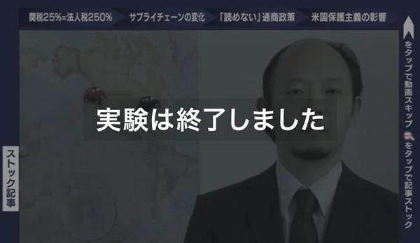 羽生田慶介のまるわかり通商ゼミナール<br>米中貿易戦争、関税アップは法人税アップの10倍に相当!