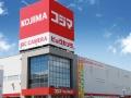 コジマは4月に前年比プラス、コロナ後の主役は郊外店舗か
