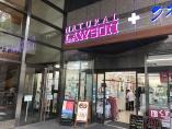 広がる「ナチュラルローソン」商品、店舗数よりブランド力の時代