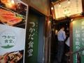 塚田農場は定食店、ワタミはから揚げ、脱・夜業態は奏功するか