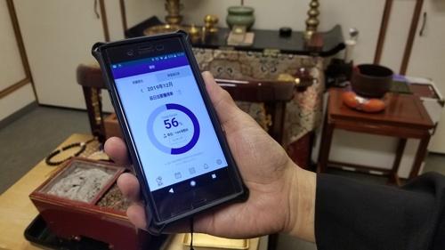 ユニクエストが開発したアプリ「てらさぽ」の画面。忌日法要の獲得率や30キロ圏内にあるお寺と比べた順位が表示される