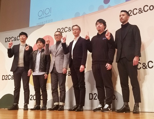 新会社、D2Cアンドカンパニーの設立を発表した丸井グループの青井浩社長(右から3人目)