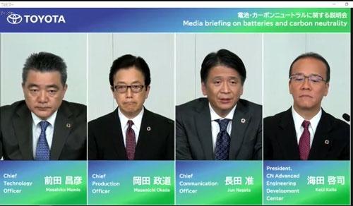 オンラインで開かれた説明会には前田昌彦最高技術責任者(CTO)らが出席した