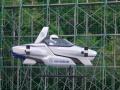 辞めトヨタが創る空飛ぶクルマ もの作りスタートアップの試金石に