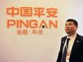 中国平安保険と提携した塩野義・手代木社長の深謀遠慮