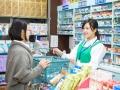 武田薬品の大衆薬事業、投資会社傘下で示された経営方針