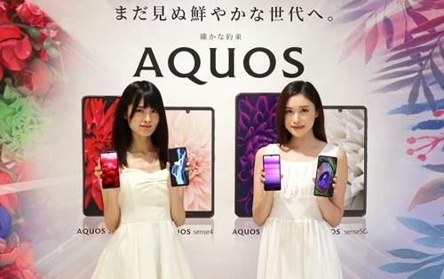 シャープが発表した5G対応のスマートフォンの新機種