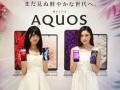 シャープが格安5Gスマホ、発表間近の新iPhoneは敵か味方か