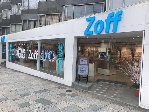 インターメスティックの旗艦店「Zoff原宿店」