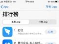 新型コロナウイルスが中国に広げた「テレワーク改革」