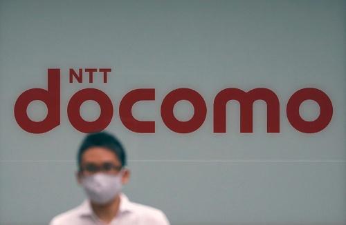 NTT、ドコモを完全子会社化 4.2兆円が生む「お祭り騒ぎ」 (武田安恵の「お金の話をしませんか?」)