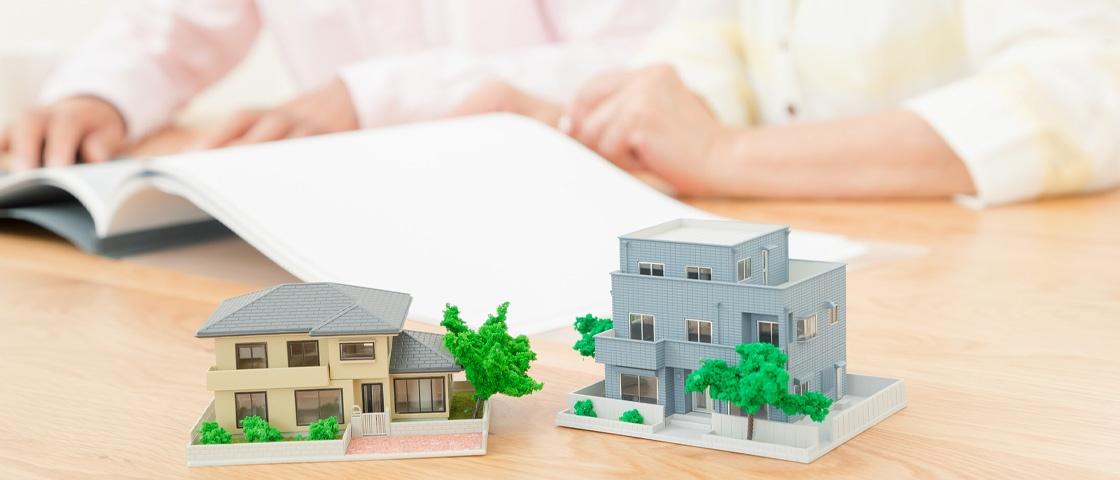 住宅ローン70歳完済時代 リバースモーゲージは高齢者を救うか
