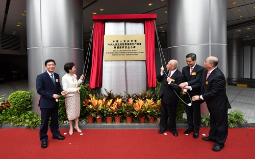 6月30日、香港国家安全維持法が施行され、7月8日には香港に治安機関「国家安全維持公署」が設置された(写真:新華社/アフロ)