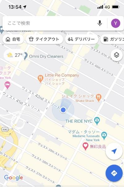 診察所に入る前にスマートフォンでグーグルマップを起動してキャプチャーした。マンハッタンのミッドタウンと呼ばれる地域にある