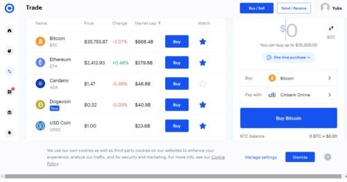 こちらが登録完了後の画面。仮想通貨の値動きが一目で分かるようになっている