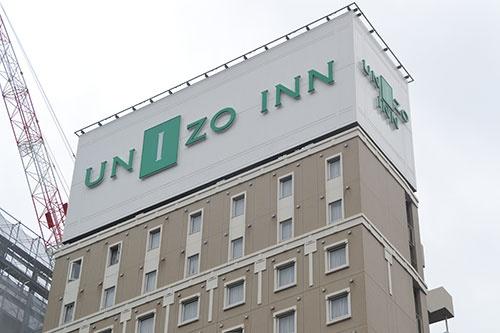 ユニゾHDはホテルや不動産事業を手掛けている