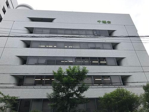 千趣会の本社(大阪市)。2019年12月期の連結最終損益は黒字転換したが、通販事業は厳しい