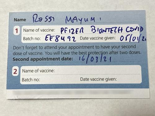 ロッシ真由美氏の新型コロナワクチンカード。名前と次回の接種日が記載されている