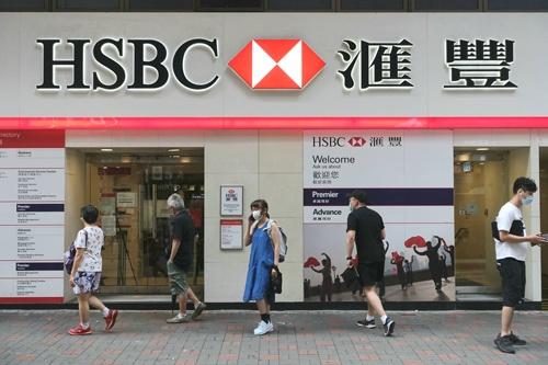 英金融大手HSBCホールディングスは、利益の過半を香港での事業を含む中国事業が占めている(写真:ユニフォトプレス)