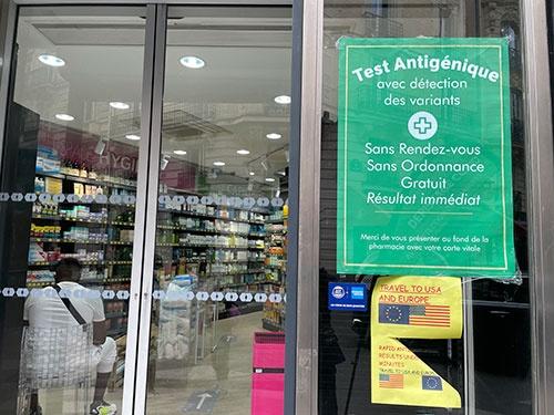 パリの薬局では予約なしでコロナ検査を受けられるところが多い