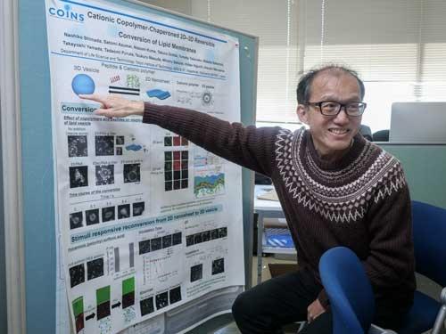 東工大の丸山教授は特殊な分子を使って生物の細胞機能などを強化する研究に取り組んでいる