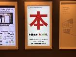 書店なき渋谷パルコに集った「本屋さん」 教養より親密さの時代