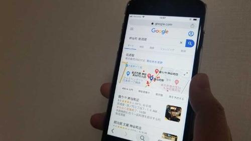 グーグルマップの飲食店検索。口コミや点数が表示される
