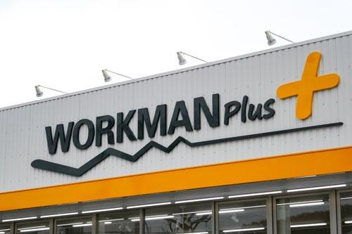 楽天を「卒業」したワークマンは自社店舗を次世代ECの核に位置づける(写真:日刊工業新聞/共同通信イメージズ)