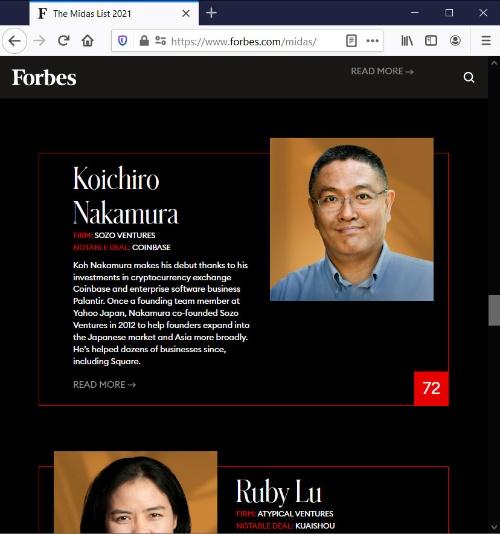 米フォーブスの「The Midas List」のサイト。ソーゾーベンチャーズ(Sozo Ventures)の中村幸一郎氏など、数人が注目すべき受賞者として紹介された