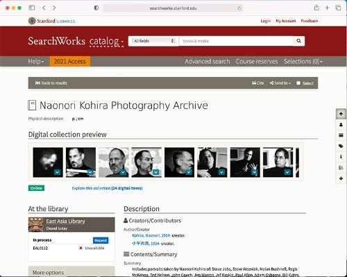 """小平氏の写真はスタンフォード大学の東アジアライブラリーのデジタルデータとして格納されている。世界中から閲覧ができ、高解像度のデータを利用したい場合などは問い合わせをする。<a href=""""https://searchworks.stanford.edu/view/13886995"""" target=""""_blank"""">https://searchworks.stanford.edu/view/13886995</a>でアクセスが可能だ"""