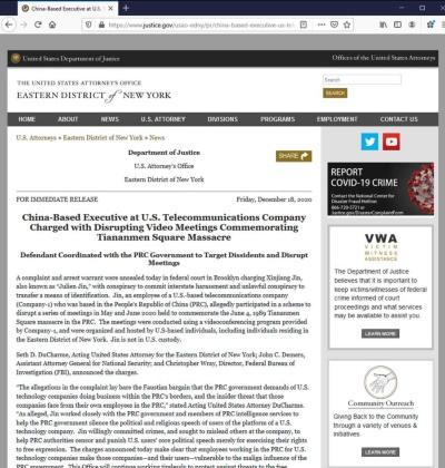 米司法省によるズームの元従業員提訴のリリース(出所:司法省のWebサイト)