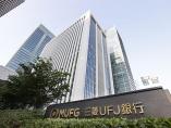 三菱UFJ銀、動き出す半沢改革 本店建て替えで「銀・信・証」集約