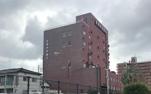 佐賀市の佐賀共栄銀行本店。2014年6月の就任後、店舗削減などの改革を断行しようとした頭取の二宮洋二に対して、ほかの取締役は猛反発した