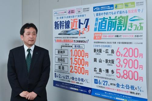 川岸宏樹課長は新幹線の割引切符を相次いで企画した(撮影:山田哲也)