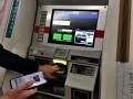 東急、なくせない券売機の「ATM化」で狙う一石二鳥