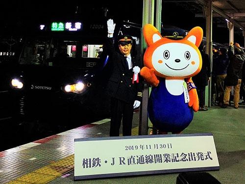 海老名駅からは相鉄線経由で都心へ向かうルートもでき、乗客の獲得競争が激化している