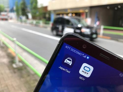 モビリティテクノロジーズは配車アプリ「JapanTaxi」「MOV」を展開する