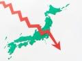 日本の国際競争力、過去最低34位 コロナ禍を逆転の転機に