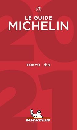 「ミシュランガイド東京 2021」では6軒の飲食店がミシュラン グリーンスターに選ばれた。東京の他に日本でグリーンスターに選ばれている飲食店は、ミシュランガイドが発売されている京都に5軒、大阪に2軒、岡山に8軒ある(C)MICHELIN