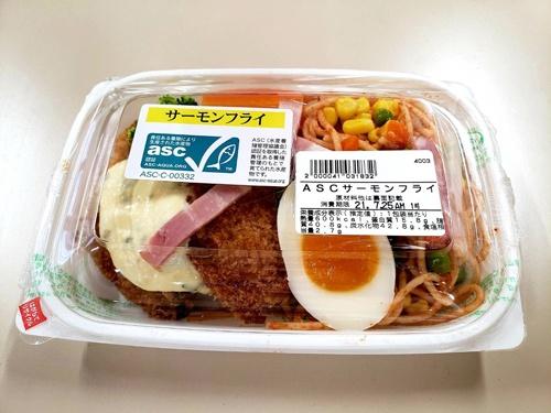 会場のスタッフ用弁当。環境や人権に配慮したASC(水産養殖管理協議会)認証魚を使用(写真:Tokyo2020)