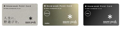 スノーピークのポイントカードは、年間の購入額に応じて、シルバー→ゴールド→プラチナ→ブラックとステータスが上がっていく仕組み