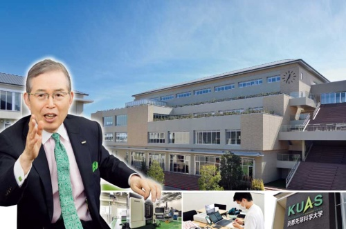 永守重信氏。日本電産会長兼CEO。1944年京都府生まれ。2018年3月、学校法人京都学園理事長に就任。19年4月から法人名変更に伴い、学校法人永守学園理事長を務める