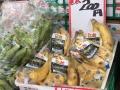 コロナ禍でバナナはなぜ値上がりした?