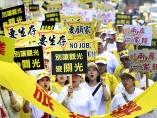 台湾訪れる観光客は中国の「贈り物」、水道栓のように開け閉め自在