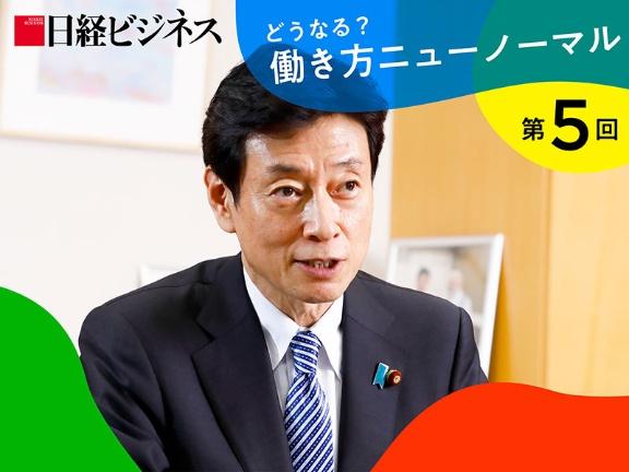 経歴 西村経済再生大臣