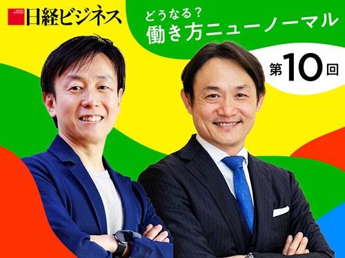 サイボウズの青野社長(左)とコンカーの三村社長(右)